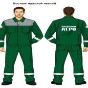 agro-1-180x180